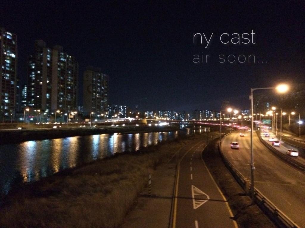 nycast air soon