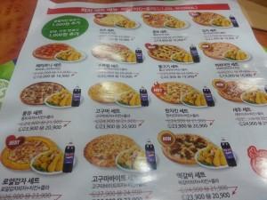 돈피치_피자치킨 배달 점문점