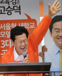 노원라이크유 3회 김성환 노원구청장 딸아 미안하다