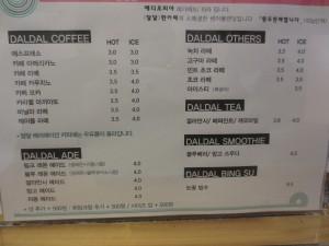 서울여대 카페 달달한 카페 메뉴 daldal cafe