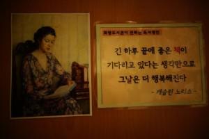 공릉청소년문화정보센터 화랑도서관