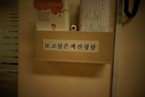 책이랑, 친구랑 작은 도서관 (공릉2동 주민센터 작은도서관)