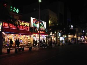 오키나와 나하 국제거리