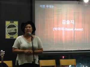 김솔지 of 더맑음 - Break Away / 빅마마 @뮤직파티 Vol.4