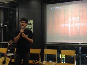 김혁빈 - 양화대교 / 자이언티