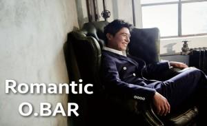 임창정 Romantic O.BAR