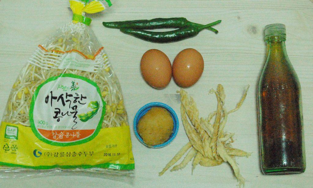 콩나물 북어국 재료