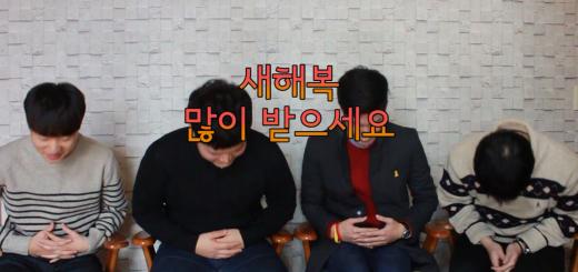 전교회장 야자시간 대진고 대진고등학교 서울대진고 노원구 학생회 전교임원 고딩